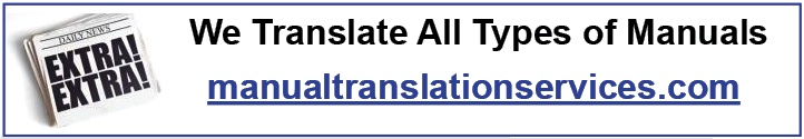 Translation Product and Translation Services Announcements